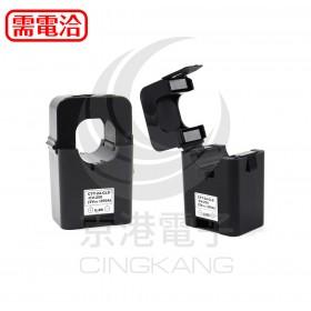 日製250A:0~5VDC 24mm夾式電流感測器 CTT-24-CLS-CV250