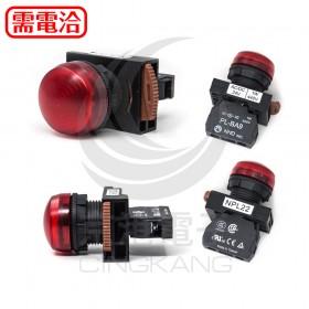 22圓形指示燈 24V 紅色 NPL22-RA
