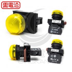 22圓形指示燈 24V 黃色 NPL22-YA