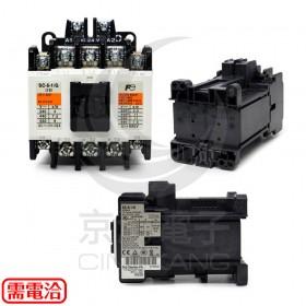 富士電磁接觸器 SC-5-1/G 1A1B  DC24V