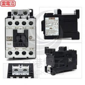 士林 SD-P11S DC220V 電磁接觸器