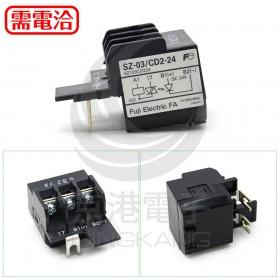 富士線圈驅動器 SZ-03/CD2-24