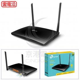 TL-MR6400 300Mbps 4G LTE SIM卡無線網絡家用wifi路由器(分享器)