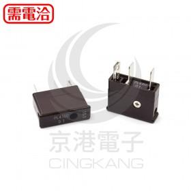 日本大東 PL4150 警報型保險絲15A