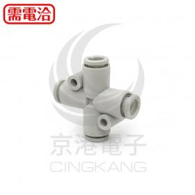 KQ2TW06-00A 氣管接頭 6-6(四頭)
