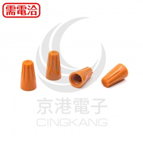 螺式接頭附彈簧 SW-71B 100PCS/包-指定橘色