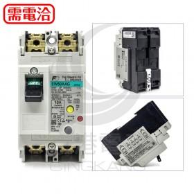 富士漏電斷路器 EW50AAG 220V 2P10A 2.5KA30mA