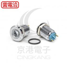 12mm防水不鏽鋼金屬平面指示燈DC24V-白色(焊線式)