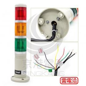 TPWF5-L13ROG 天得50盤式閃光燈 110V LED紅/橙/綠