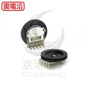 撥盤式可變電阻 B103 10K 16*2mm 雙聯 5PIN (5PCS/包)
