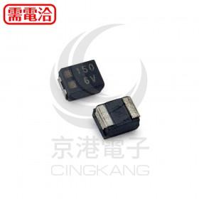 鉭電容 3528 B型 6V 150uf (10PCS/包)