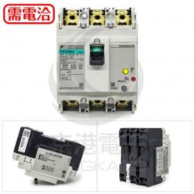富士 漏電斷路器 EW32SAG 3P 20A