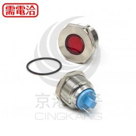 22mm不鏽鋼金屬平面指示燈(焊線式)-AC220V 紅光