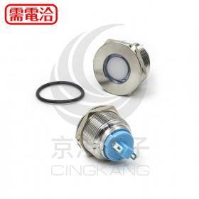 22mm不鏽鋼金屬平面指示燈(焊線式)-AC220V 白光