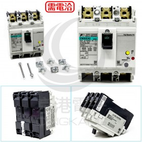 富士 EW50EAG 3P40A 漏電斷路器