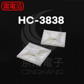 KSS 0510 紮線固定座 HC-3838 (100PCS/包)