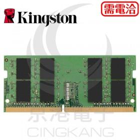 金士頓 8GB DDR4 2666MHz SSD 桌上型記憶體-時價