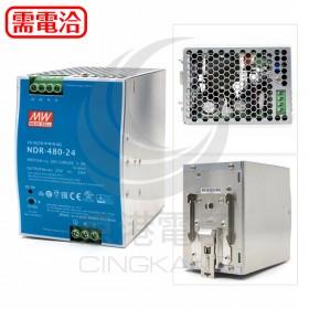 明緯 電源供應器 NDR-480-24