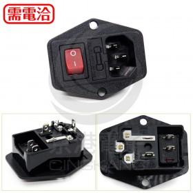 4P2段 6A/250V/10A125V 安規 霧面開關I/O AC插座+保險絲座(鎖螺絲式)