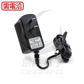 穩壓器 6V2A UL 側插 接頭5.5*2.1