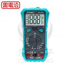 Pro'sKit 寶工 MT-1220 3-1/2 數位電錶