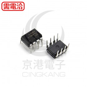 A4504 HCPL4504 光隔離器 DIP-8