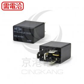 871-1A-D-R1L04 12VDC