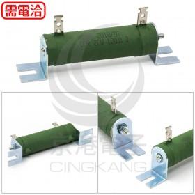 固定瓷管電阻器(線繞) 20W 100Ω