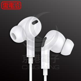 創造者 E13 內耳式耳機 白色