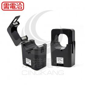 日製夾式電流感測器 CTT-36-CLS-CV500