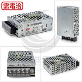 明緯 電源供應器 SD-15A-05