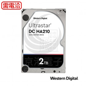 Western Digital【Ultrastar DC HA210】2TB 3.5吋企業級硬碟 時價