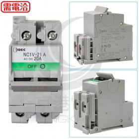 IDEC回路保護器 NC1V-2100-20AA