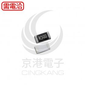 SMD 1206電阻0.4W 500m歐姆  (100pcs/卷)