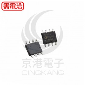 AD8551ARZ (SOIC-8)