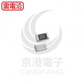 SMD 1206電阻 2K (100pcs/卷)