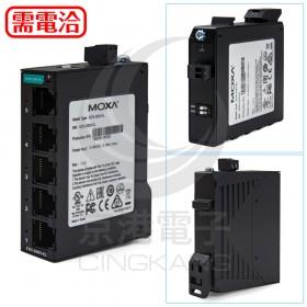 MOXA EDS-2005-EL 金屬外殼 5 埠入門級非網管 Ethernet 交換器
