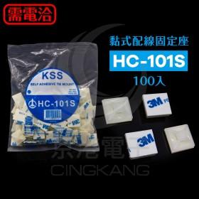 黏式配線固定座 HC-101S 白色(100入)
