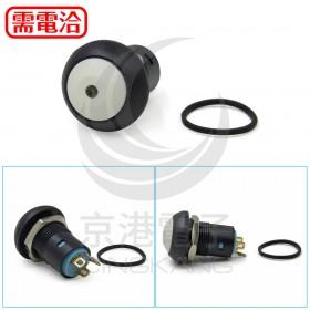12mm塑膠帶燈有段開關(焊線式)-DC3V 白光