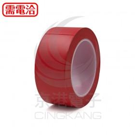 警示膠帶-紅色 寬度4.9CM*70M