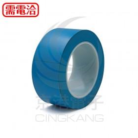 警示膠帶-藍色 寬度4.9CM*70M