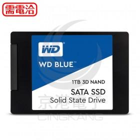 WD SSD 1TB 2.5吋 3D NAND固態硬碟
