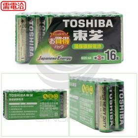 東芝TOSHIBA 環保碳鋅電池3號(16入)