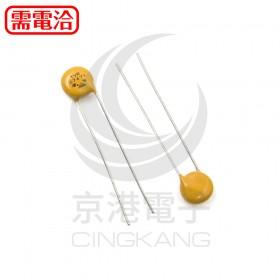 壓敏電阻 TVR07471 470V (5入)