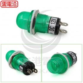 15mm 大丸型霓虹燈 DC12V 綠色