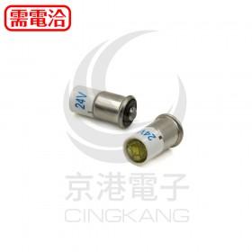 BA6S-A型 LED燈 24V- 黃色