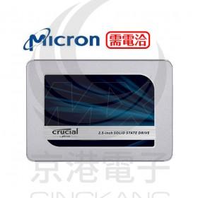 Micron Crucial MX500 1TB SATAⅢ 固態硬碟