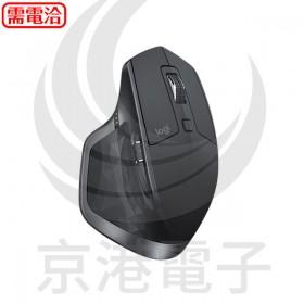 羅技 MX MASTER 2S 無線藍牙滑鼠