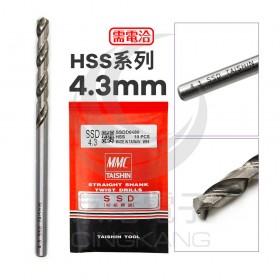 MMC TAISHIN SSD超級不銹鋼鑽尾 (HSS系列)4.3mm (10pcs/包)