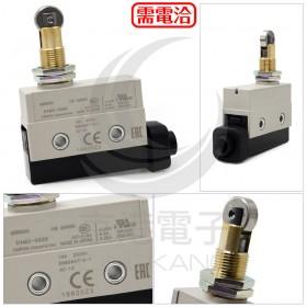 OMRON 微動開關 D4MC-5020 (日本製)